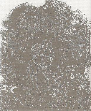 Moines Shaolin, les Guerriers prêtre A860c410