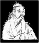 Kung Fu : Arts Martiaux Chinois Images15