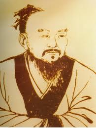 Taoïsme, philosophie et religion Images53