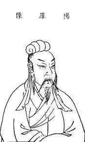 Taoïsme, philosophie et religion Images54