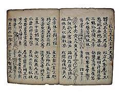 Taoïsme, philosophie et religion Images60