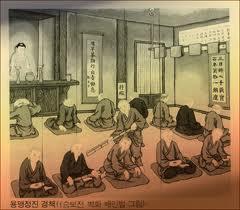 Zen, Satori et nirvana. Images77