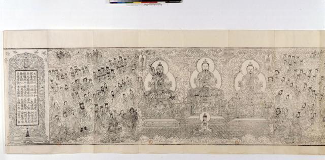 Taoïsme, philosophie et religion Partii10