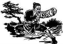 Kung Fu : Arts Martiaux Chinois Style-10
