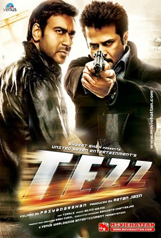 2012 - [film] Tezz (2012) 2016-121