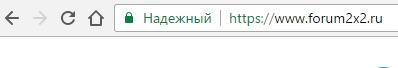 SSL сертификат: Руководство для успешного перехода на HTTPS Image_31