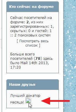 SSL сертификат: Руководство для успешного перехода на HTTPS Image_34
