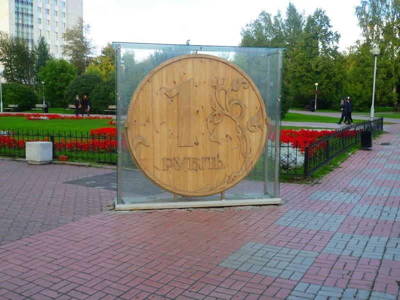 Le rouble en bois de Tomsk, Russie 10127510