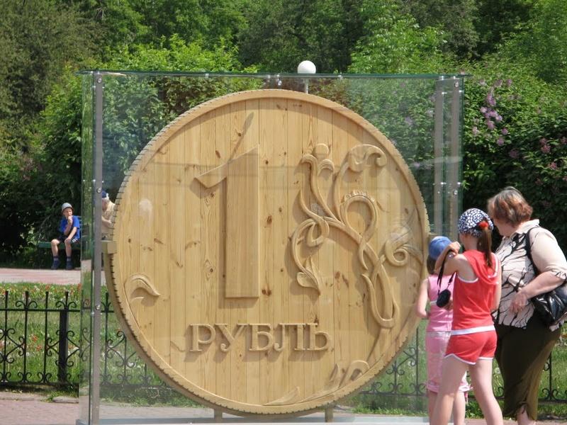 Le rouble en bois de Tomsk, Russie 39183310