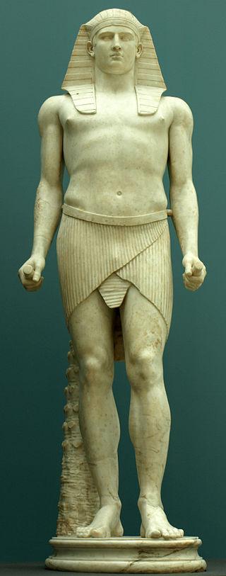 Poussière d'Egypte Antique Antino10