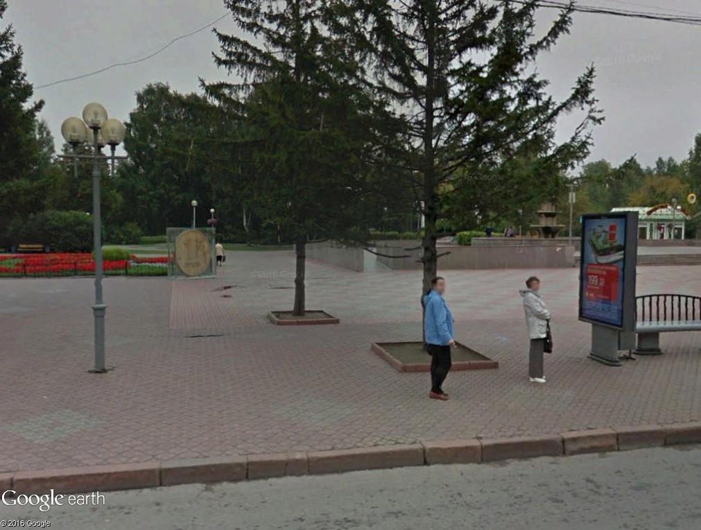 Le rouble en bois de Tomsk, Russie Rouble10