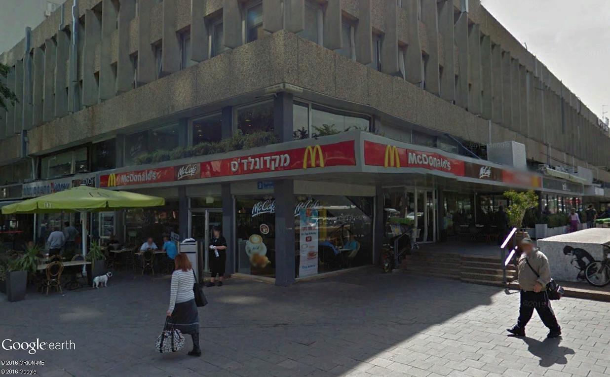 McDonald's couleur locale Tel_av10