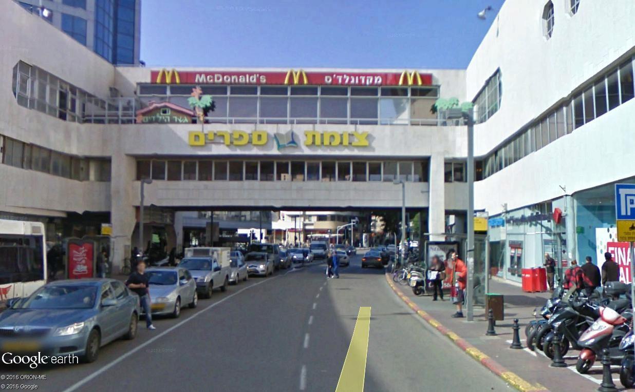 McDonald's couleur locale Tel_av12