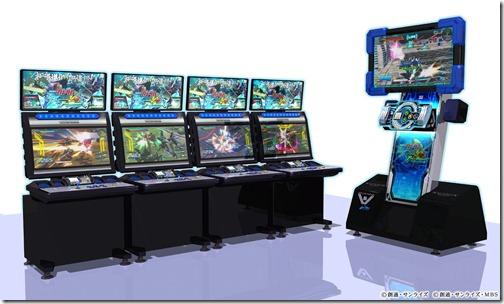 Les dépêches du monde de l'Arcade . - Page 2 Gundam10