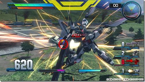 Les dépêches du monde de l'Arcade . - Page 2 Gundam11
