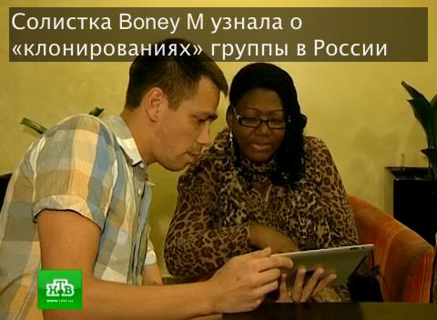 """16/09/2012 Liz Mitchell in talk show """"Metla"""" (NTV) Dddddd71"""