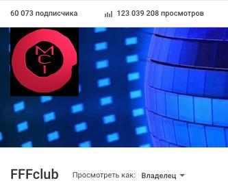 03/01/2017 FFFclub videoblog (statistics) Fffclu10