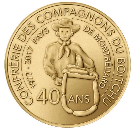 Montbéliard (25200) Boitch10