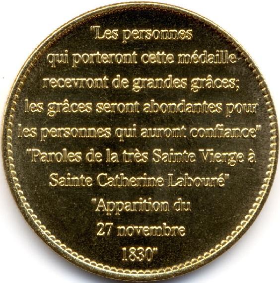 Montreal  [Oratoire Saint Joseph] Priere10