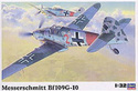 Hasegawa Bf-109 G/K 1/32 (Kits 1ere Génération): Correction de nez St-2210