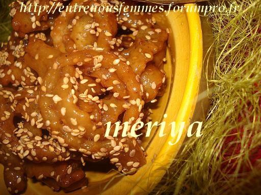 Chbakiya ou Chabbakia ou L'm5ar9a ou L'mkharka ou Grewich marocaine 11f10