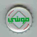 arabie saoudite Arabie10