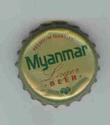 birmanie ou myanmar Birman10