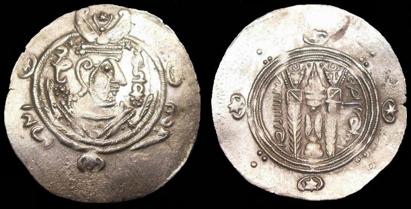 Les monnaies sassanides de Mozarto Tabari10