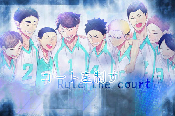 Rule the court
