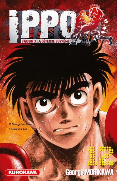 Vos derniers achats en mangas et animés - Page 23 Ippo-s10