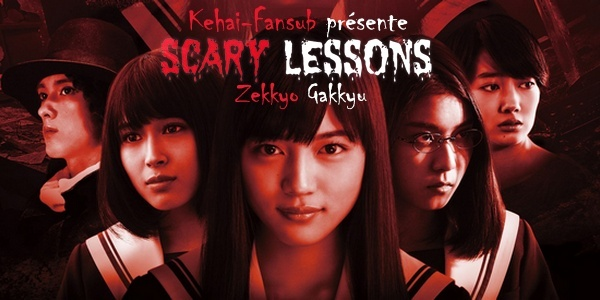 [ Projet J-Film ] Scary Lessons Scary_10