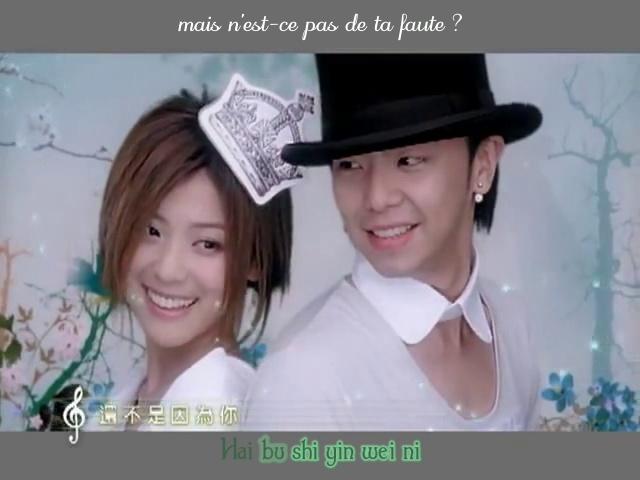 [TW-music] Genie Zhuo & Alien Huang - Ai De Zhu Xuan Lu Vlcsna10