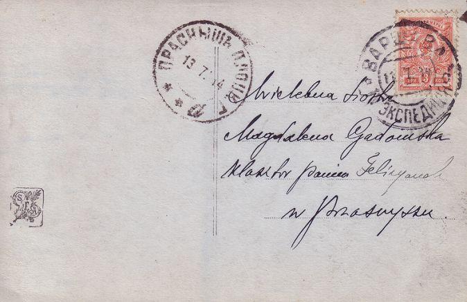 Russland (Zarenreich) Pic00015
