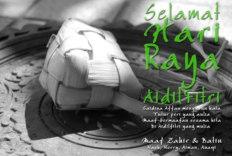 Selamat Hari Raya Aidilfitri to all residents Selama12
