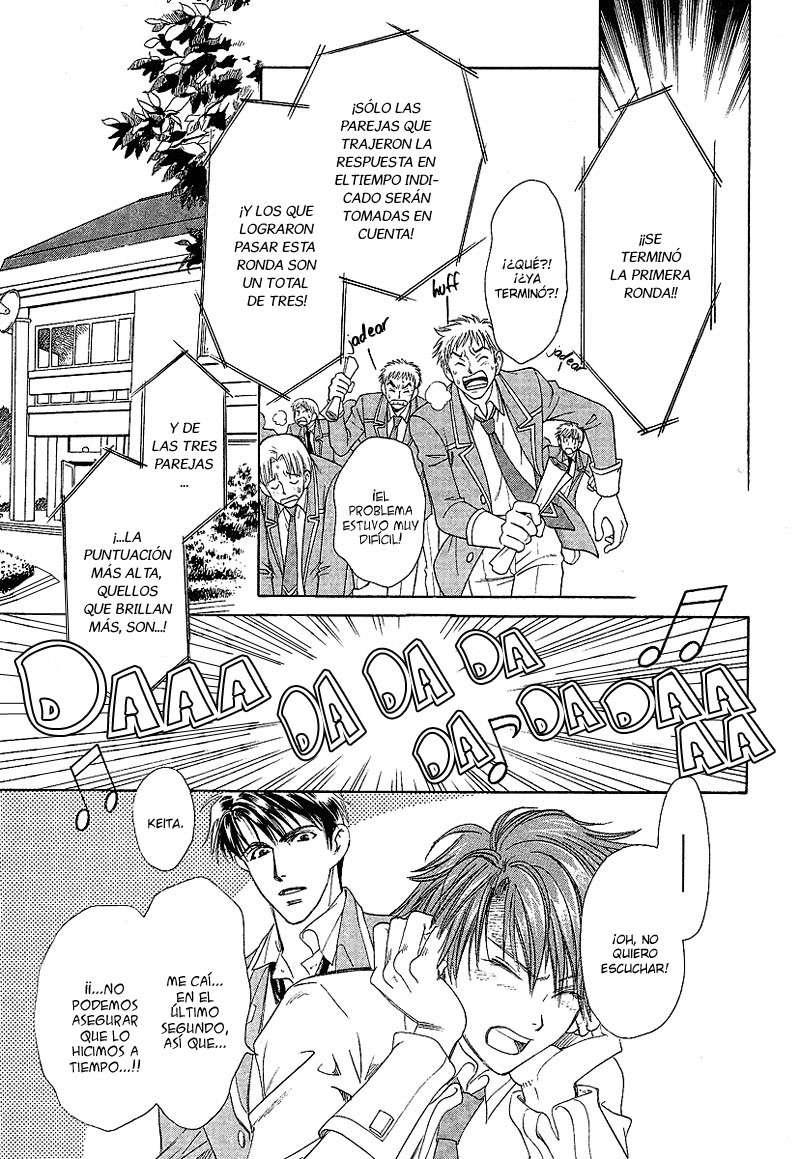 Gakuen Heaven Gakue124