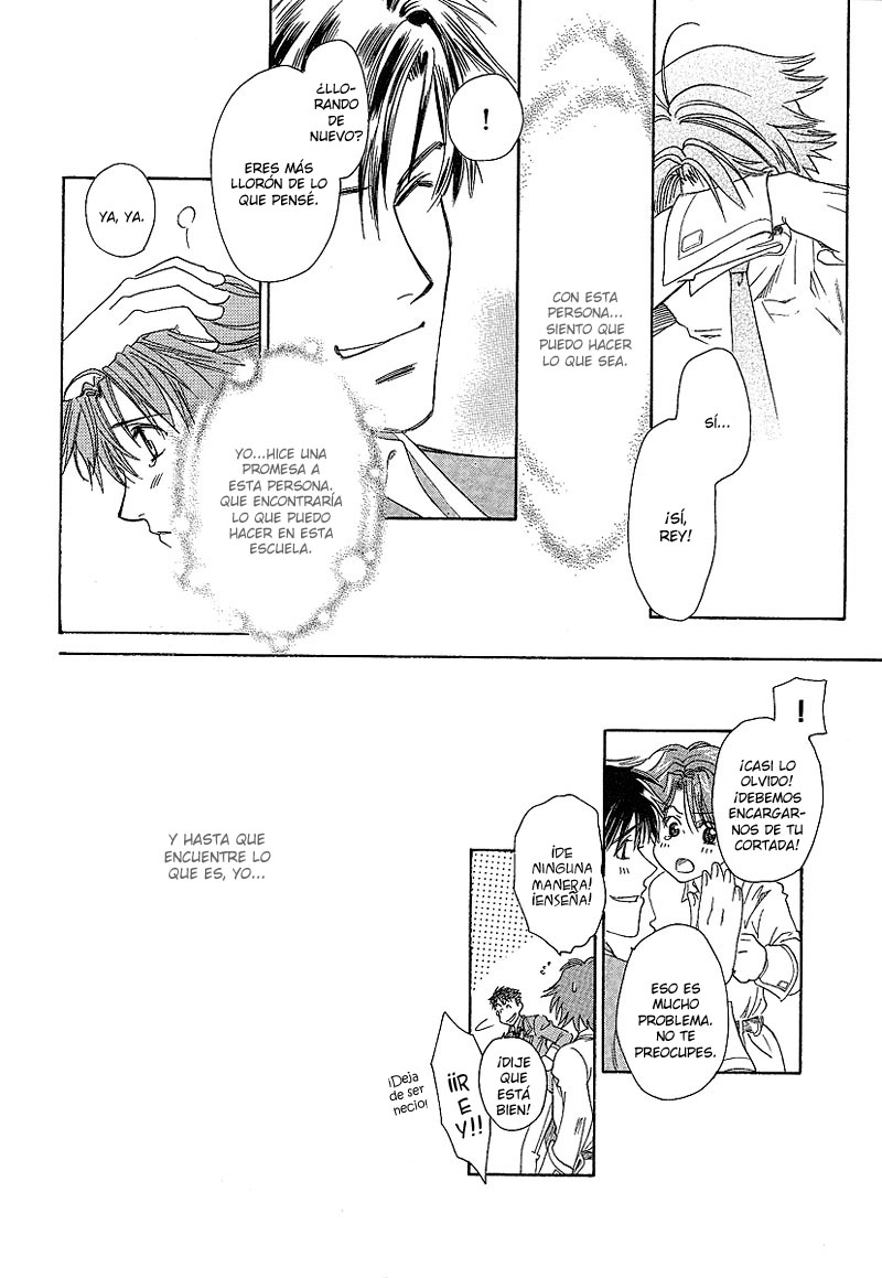 Gakuen Heaven Gakue127