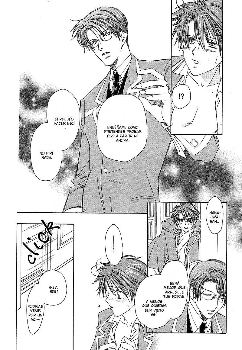 Gakuen Heaven Gakue147