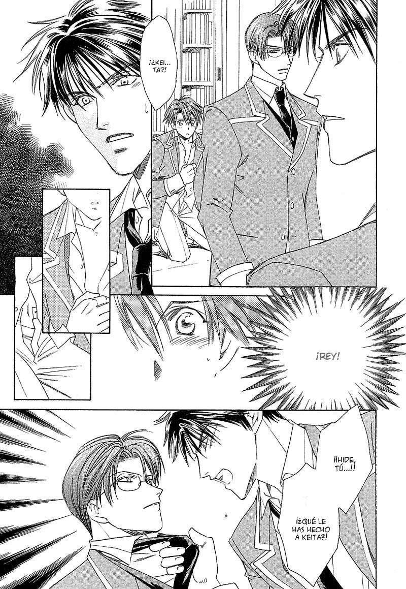 Gakuen Heaven Gakue148