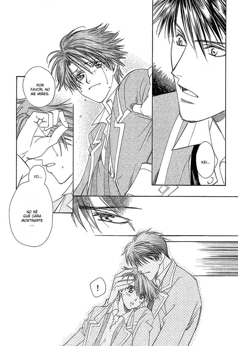 Gakuen Heaven Gakue151