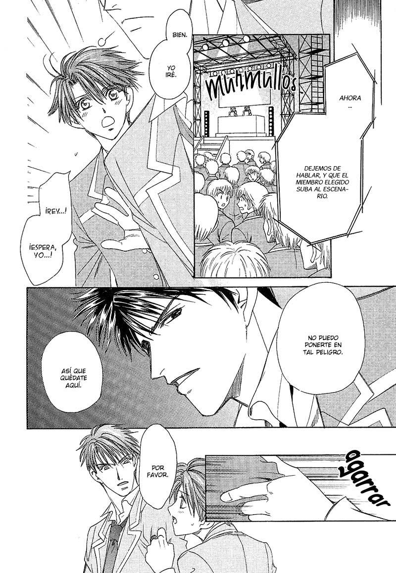 Gakuen Heaven Gakue155