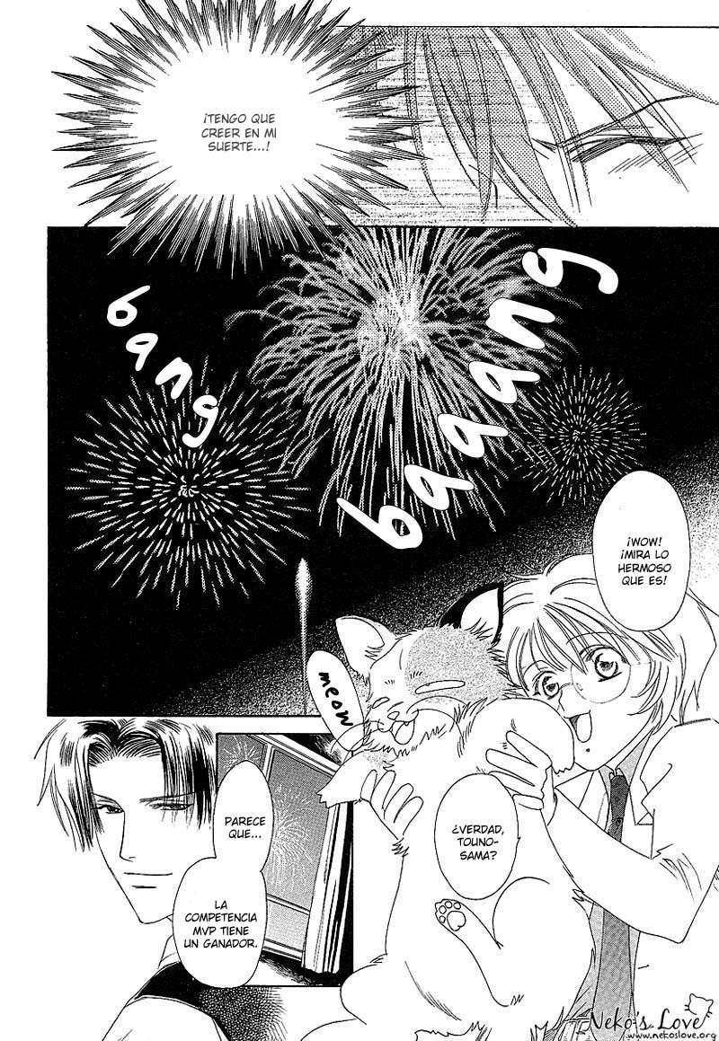 Gakuen Heaven Gakue161