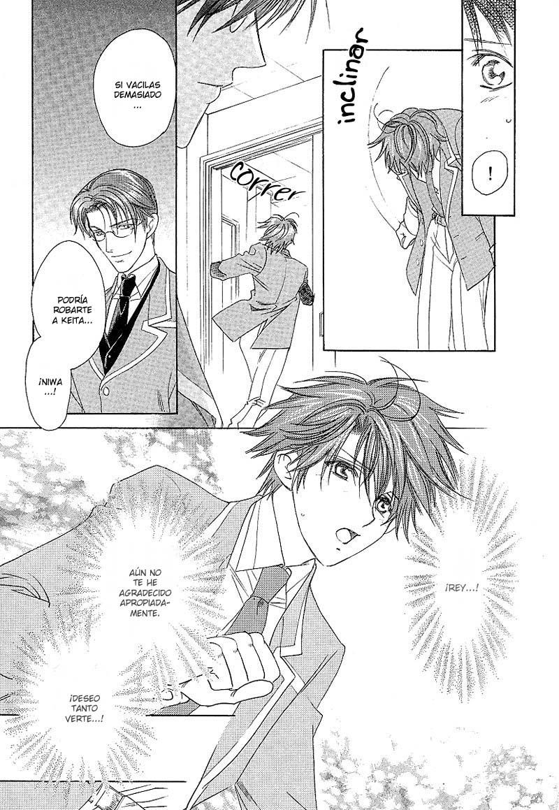 Gakuen Heaven Gakue166