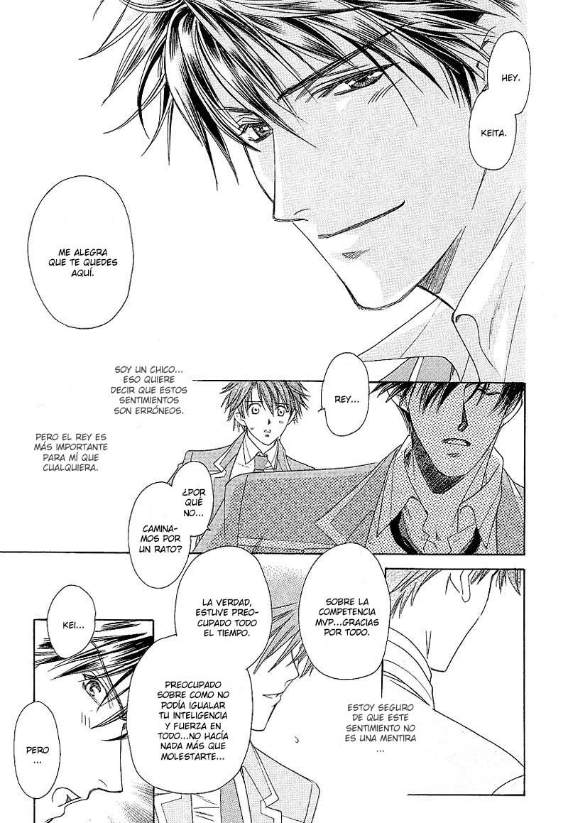 Gakuen Heaven Gakue168