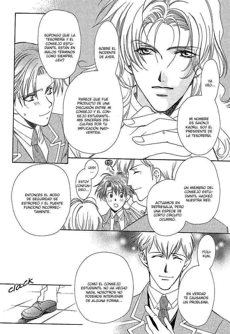 Gakuen Heaven Gakuen22