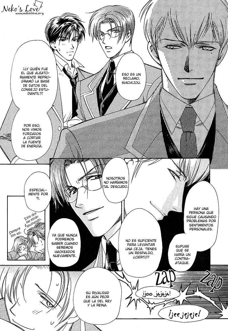 Gakuen Heaven Gakuen23