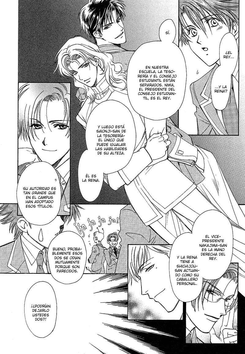 Gakuen Heaven Gakuen24