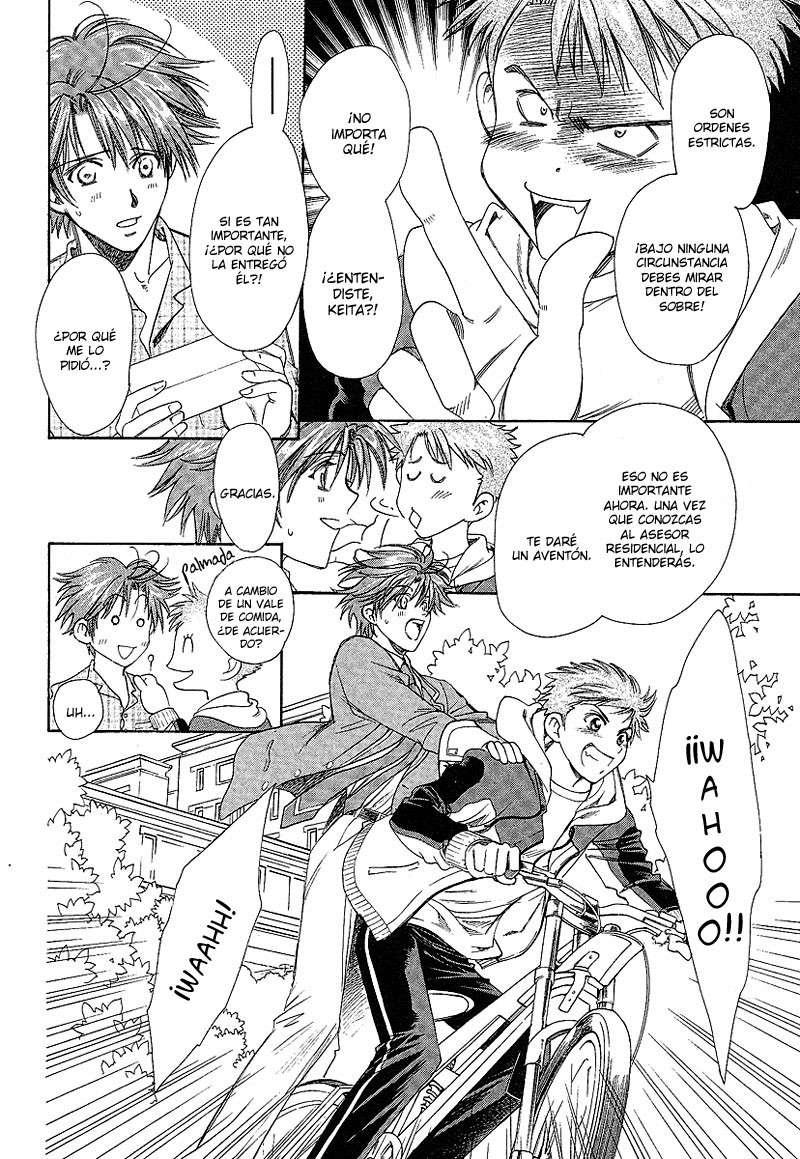 Gakuen Heaven Gakuen33