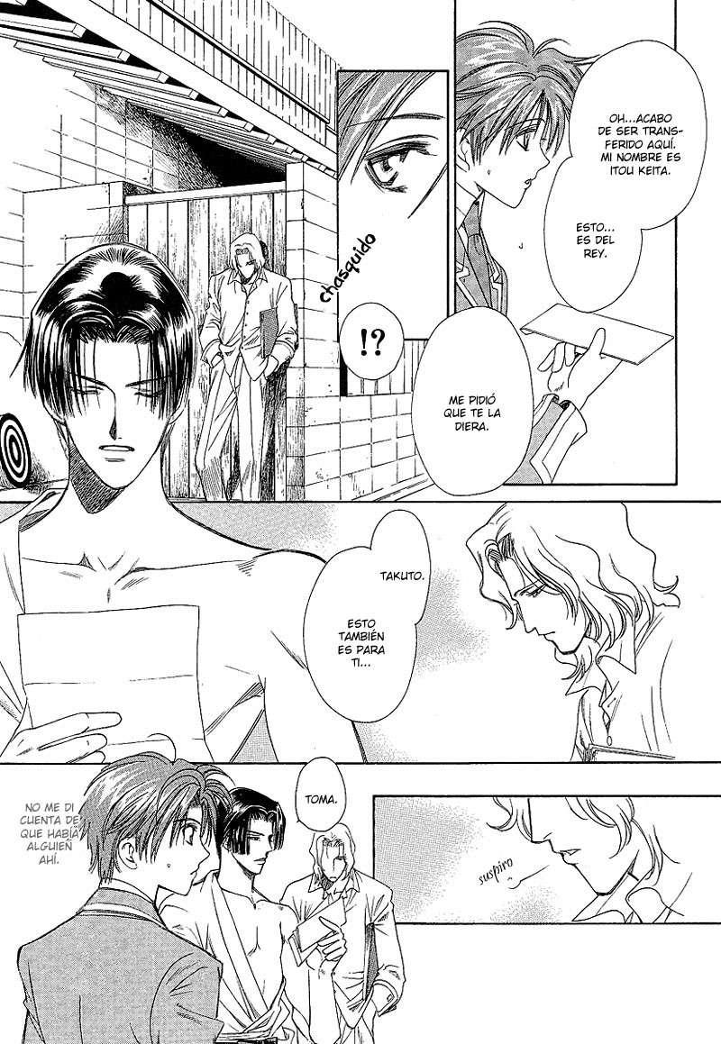 Gakuen Heaven Gakuen38