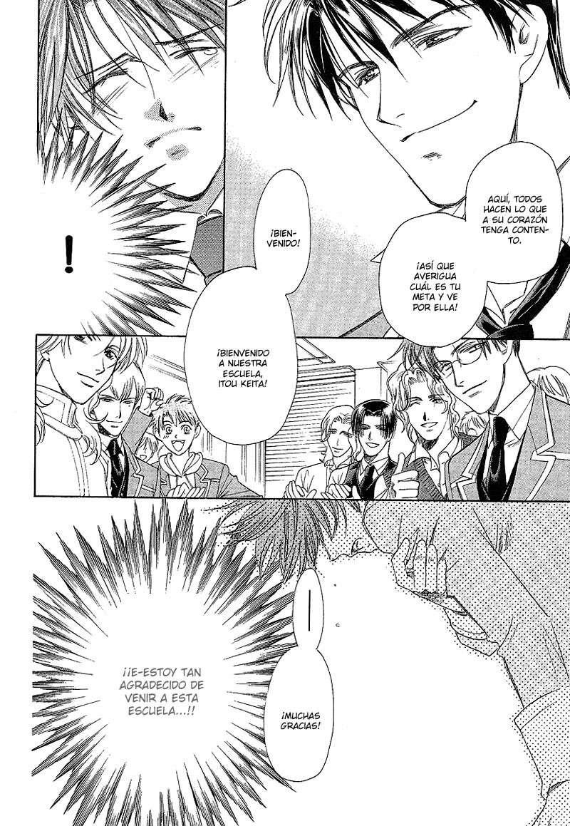 Gakuen Heaven Gakuen57