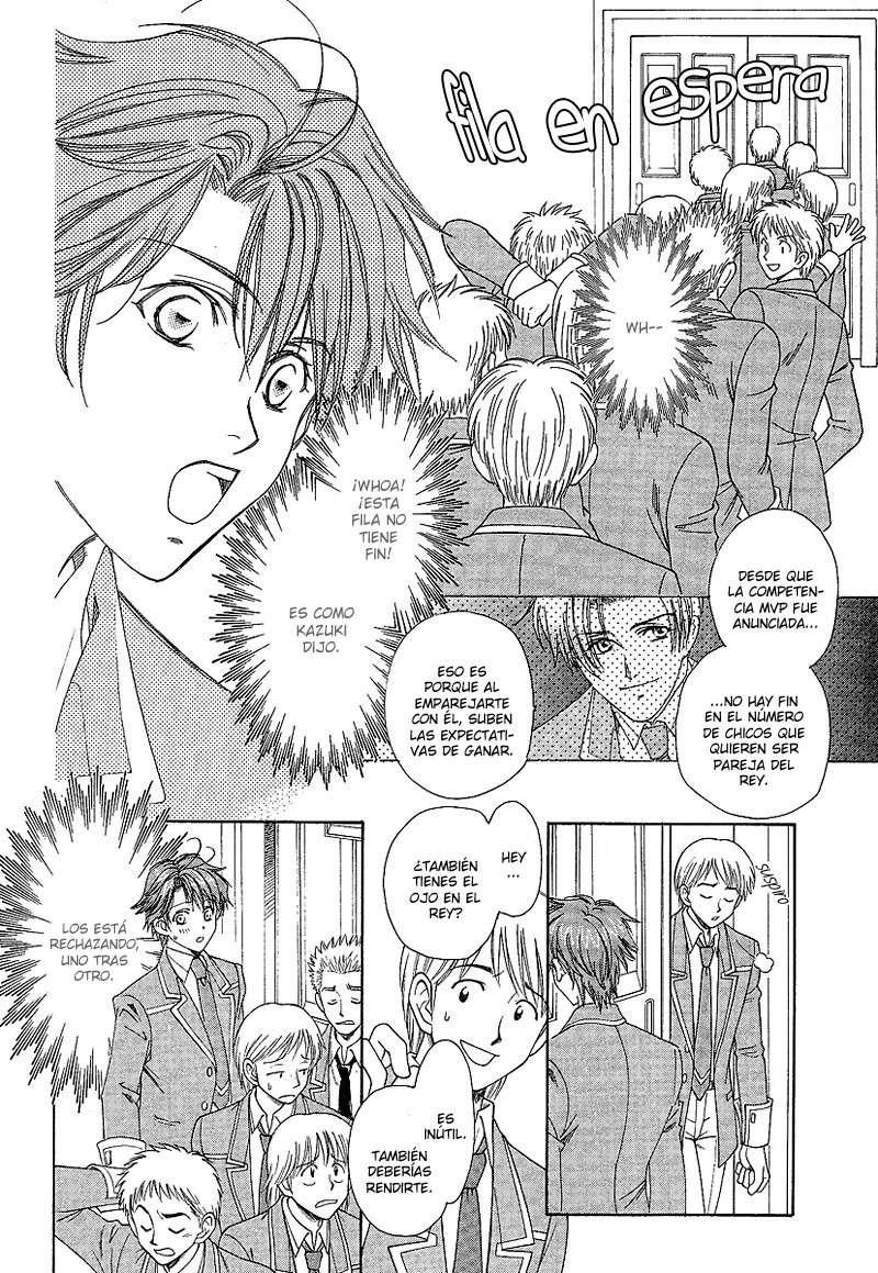 Gakuen Heaven Gakuen80